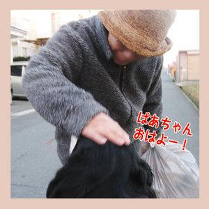 20100109d_5