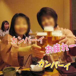 20101011e_2